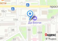 Компания «Паромные переправы» на карте