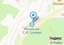 Компания «Медицинский центр» на карте