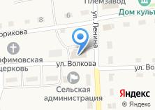 Компания «Универсальный магазин №10» на карте