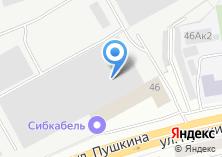 Компания «Сибкабель» на карте