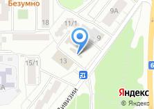 Компания «Центр олимпийской подготовки по лыжным гонкам Натальи Барановой» на карте
