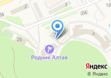 Компания «Родник Алтая» на карте