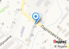 Компания «Теплоцентраль» на карте