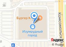 Компания «Resto Express» на карте