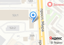 Компания «Томское консалтинговое агентство» на карте