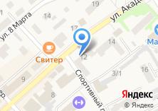 Компания «Баттерфляй+» на карте