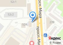 Компания «ДаТур Томск» на карте