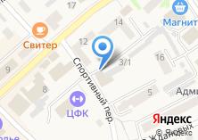 Компания «Отдел вневедомственной охраны по г. Белокурихи» на карте