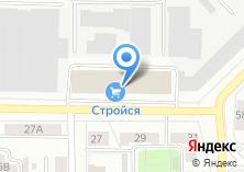 Компания «Стройся» на карте