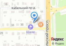 Компания «Шале» на карте
