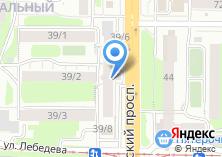 Компания «Globus TRAVEL» на карте