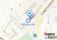 Компания «Пиши-Читай» на карте