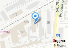 Компания «Томский лен» на карте