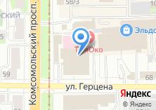 Компания «Грант-мебель» на карте