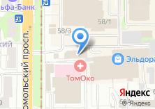 Компания «БЛЭК АВТО» на карте