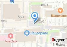 Компания «Томлад» на карте