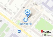 Компания «Хаштак» на карте