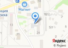 Компания «Центр эстетического воспитания» на карте