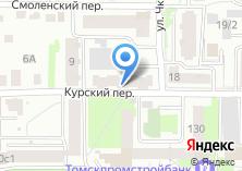 Компания «Следственный отдел по г. Томску» на карте