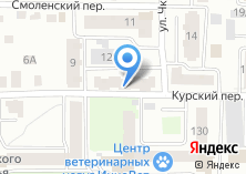 Компания «Фрунзе 128» на карте