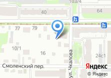 Компания «Строящееся административное здание по ул. Чкалова» на карте
