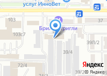 Компания «Управление вневедомственной охраны по г. Томску» на карте
