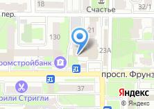 Компания «Ярче!» на карте