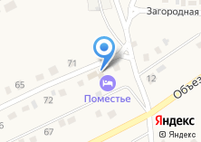 Компания «Богатырский дух» на карте