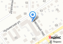 Компания «Fortuna» на карте