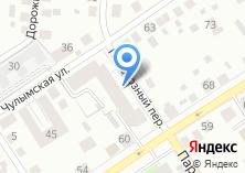 Компания «MeGa Rеклама» на карте