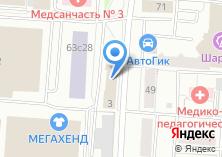 Компания «Новое рождение» на карте