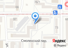 Компания «Мастерская по ремонту обуви на ул. Лебедева» на карте