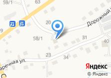 Компания «На Дорожном» на карте
