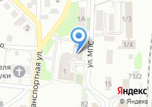 Компания «Ремонтная компания» на карте