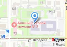 Компания «АЛЬЯНС ТГАСУ» на карте