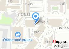 Компания «Томь» на карте