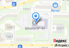 Компания «Автокурсы» на карте
