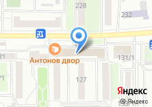 Компания «РЕГИОНСТРОЙ» на карте