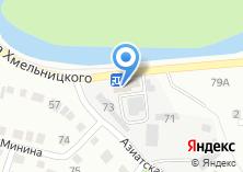 Компания «Промалекс» на карте