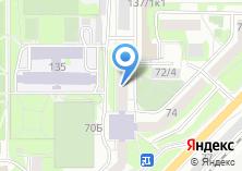 Компания «Сибирь-СПИД-Помощь» на карте