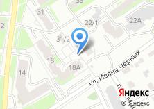 Компания «Аварийно-диспетчерская служба» на карте
