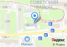 Компания «Сибирский НИИ геологии геофизики и минерального сырья» на карте