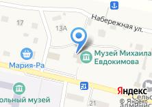 Компания «Модельная поселенческая библиотека» на карте