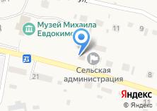 Компания «Верх-Обское ЖКХ» на карте