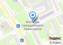 Компания «Томский автомобильно-дорожный техникум» на карте