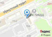 Компания «Управление ГИБДД Управления МВД России по Томской области» на карте