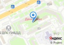 Компания «Иркутская аптека» на карте