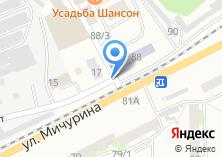 Компания «Учебно-курсовой комбинат Томский сельскохозяйственный институт» на карте