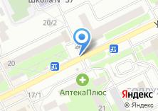 Компания «Пульсар-сервис» на карте