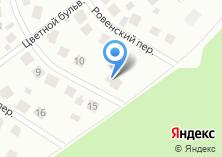 Компания «Ямской двор» на карте